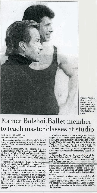 14_Former_Bolshoi