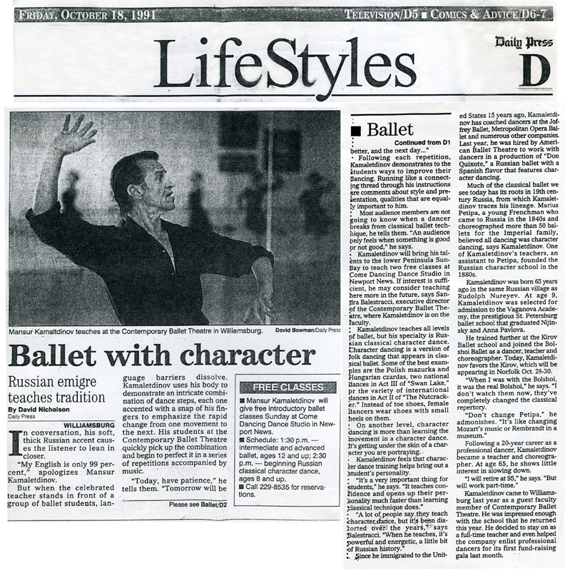 13_Ballet_with_Character